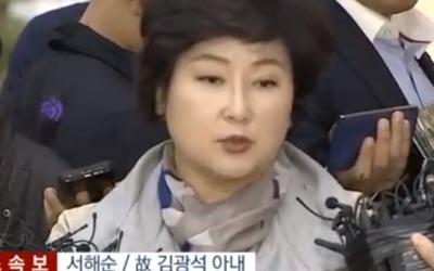 '경찰 출석' 서해순, 할복자살 언급하며 혐의 부인