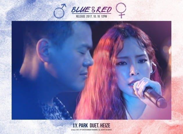 박진영, 헤이즈 / 사진 제공=JYP엔터테인먼트