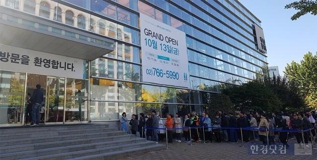 서울 운니동 래미안갤러리 방문객들이 '래미안DMC루센티아' 모델하우스 입장을 위해 줄을 서서 기다리고 있다. 전형진 기자