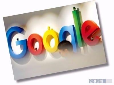 '세계 최고의 직장' 1위 구글·2위 MS…삼성·LG는?