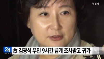 故김광석 아내 서해순 '딸 사망 사건' 관련 재소환