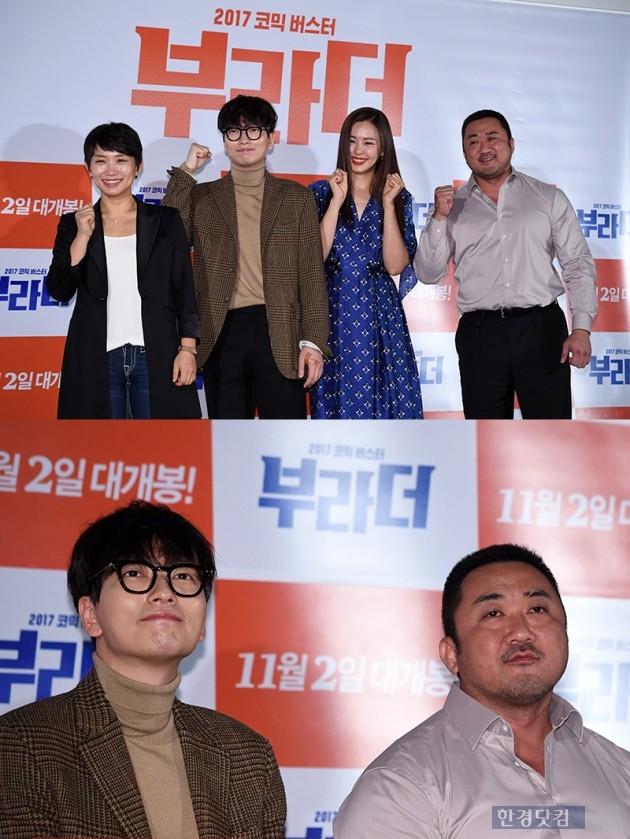 영화 '부라더' 마동석 이동휘 이하늬 /사진=최혁 기자