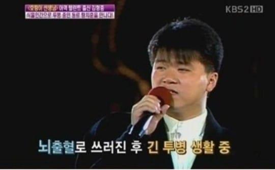 황치훈 별세 /사진=KBS 2TV '여유만만'