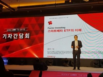 """삼성운용 """"ETF, 2022년 순자산 30兆 달성…성장 Key는 '스마트베타 ETF'"""""""