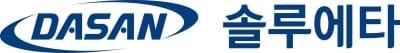 솔루에타, 中 스마트폰 제조사에 전자파 차폐 소재 공급