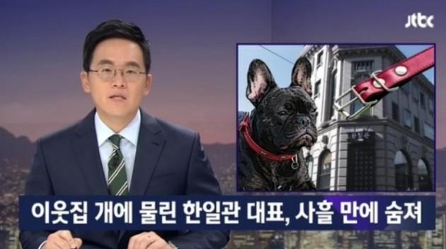 JTBC 보도 화면 / 사진=JTBC 방송 갈무리