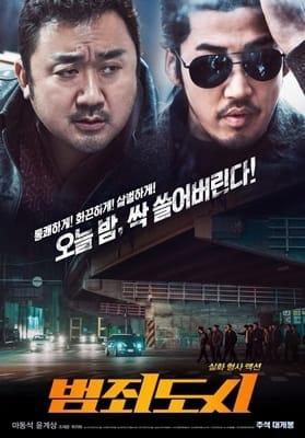 영화 순위 살펴보니…'범죄도시' 흥행 질주