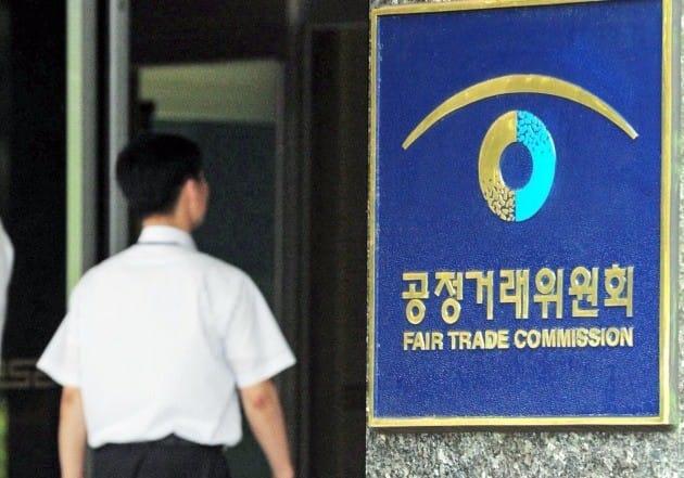 한국경제DB