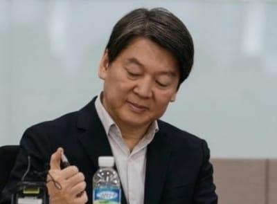 최시원 프렌치불독 사건 논란…안철수의 반응
