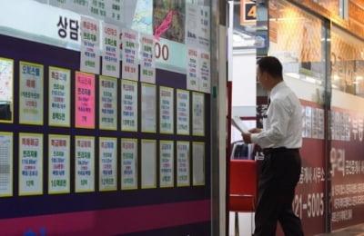 """""""정부 발표 보고 올게요""""…더욱 숨죽인 부동산 시장"""