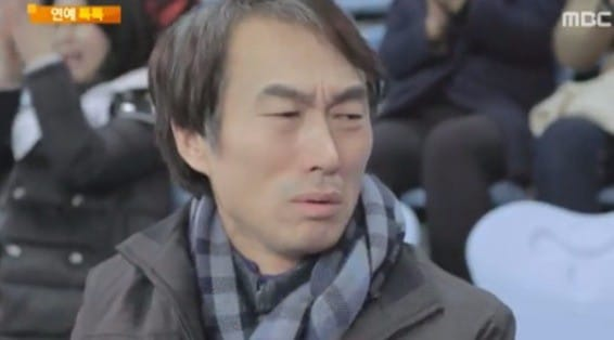 디스패치 조덕제 / MBC 방송 캡처