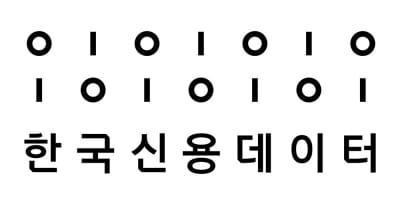 카카오, 금융기술 스타트업 한국신용데이터에 40억 투자