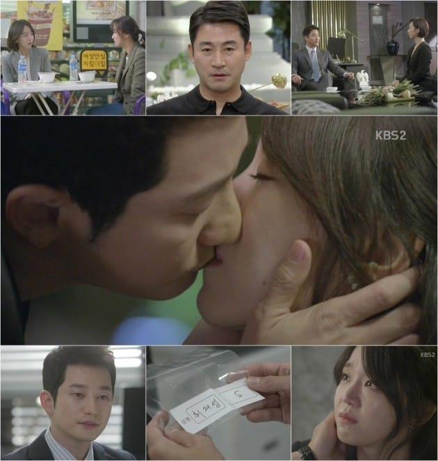 '황금빛 내 인생' 박시후·신혜선