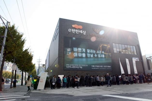 '녹번역 e편한세상 캐슬' 모델하우스 현장 집객 사진. 대림산업 제공