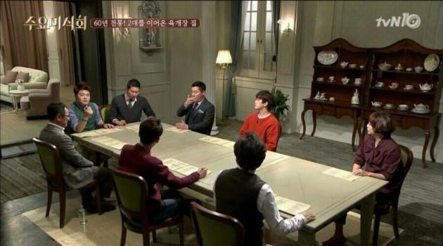 사진 = tvN 방송 캡처