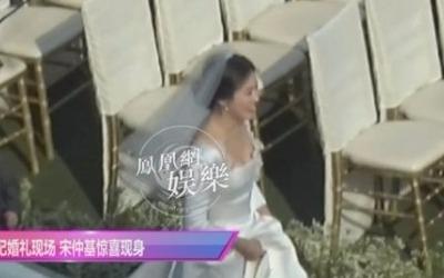 '송중기와 결혼' 송혜교, 클래식한 웨딩드레스+짧은 면사포 '고전미 뽐내'