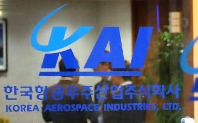 "KAI ""투명성 제고 계획 수립""… 상장 적격성 심사대상서 제외"