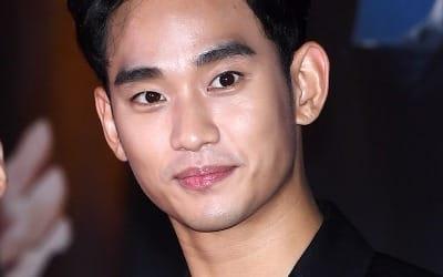 김수현, 오늘(23일) 입대…공식행사 없이 조용히 입소