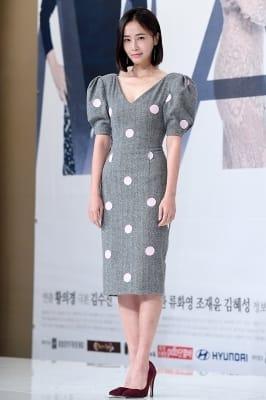 홍수현, '잘록한 개미허리에 눈길~'