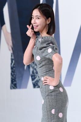 홍수현, '애교 가득 담은 하트~'