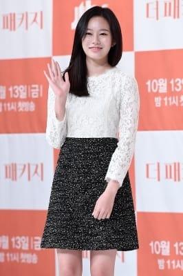 박유나, '아름다운 미소~'