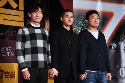 영화 7호실, '대박 기원하며 화이팅'