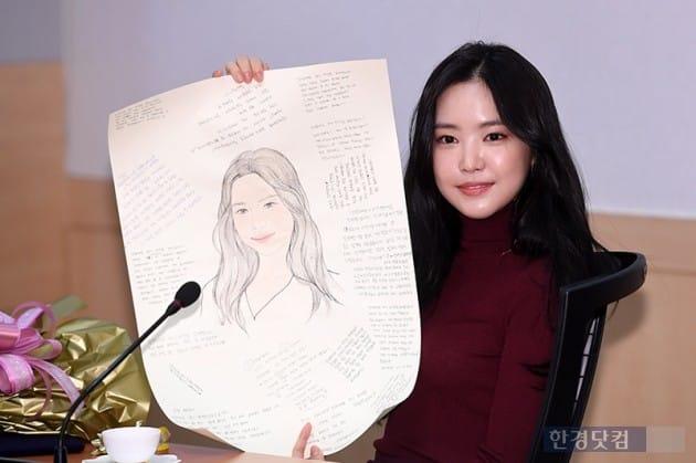 그룹 에이핑크 손나은 / 사진=최혁 기자