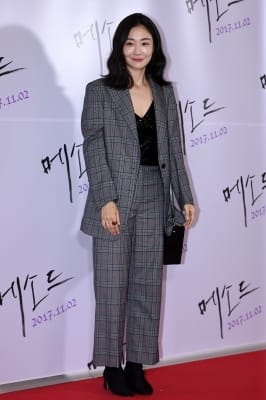 박효주, '시크한 여자'