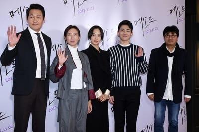 영화 메소드, '대박 느낌 물씬'