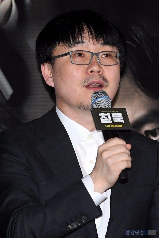 '침묵' 정지우 감독 / 사진=최혁 기자