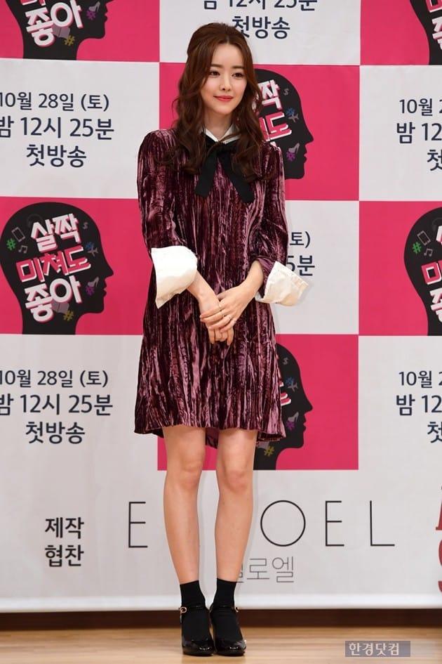 배우 홍수아 / 사진=최혁 기자