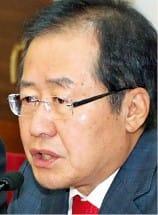 홍준표 한국당 대표