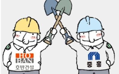 호남 라이벌 건설사들 손잡은 까닭은