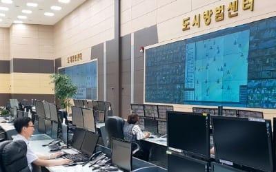 [스마트시티] 4000대 CCTV '한눈에'… 드론 활용한 재난 감시도