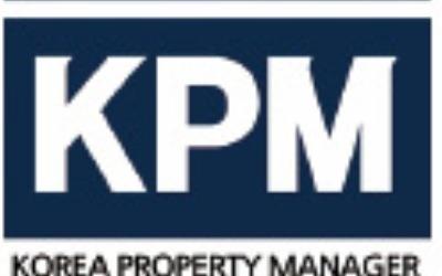 [모십니다] 한국형 부동산자산관리전문가 과정