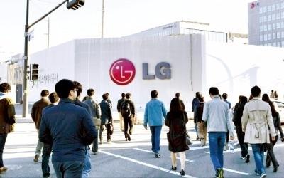 LG그룹 5개 계열사, 탄소경영 우수 기업으로 선정
