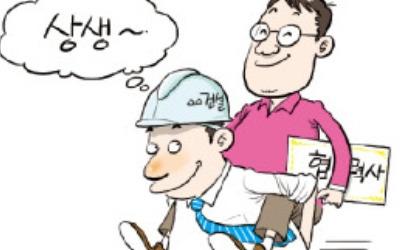'상생 경영' 강화하는 건설사들