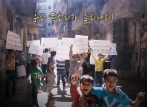 키즈맘 추천 11월의 영화 4편