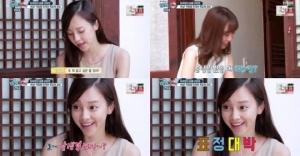 '비행소녀' 아유미, 한국어 속성 과외...훈남을 봤을 때 하는말은?