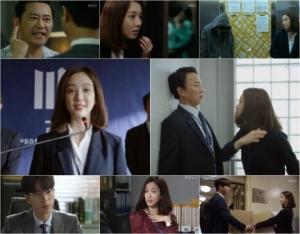 '마녀의 법정', 현실개념 탑재드라마 탄생