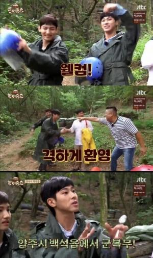 '한끼줍쇼' 동방신기 출연, 水 예능 시청률 1위