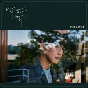 성시경, 신곡 '나의 밤 나의 너' 오늘(31일) 음원·MV 출시...고막 호강 예고