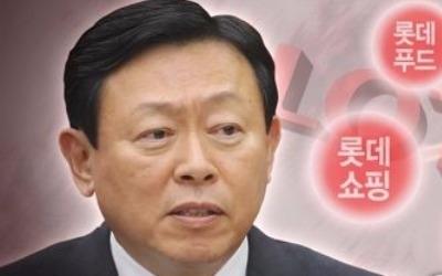 롯데, 지주사 체제 닻 올렸다… 신동빈 '1인 지배체제' 굳혀
