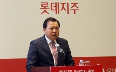 """황각규 롯데지주 공동대표 """"사회적 가치 위해 더 노력하겠다"""""""