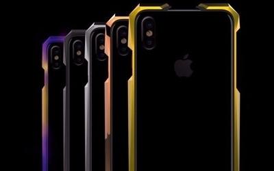 아이폰보다 더 비싼 152만 원짜리 아이폰 케이스