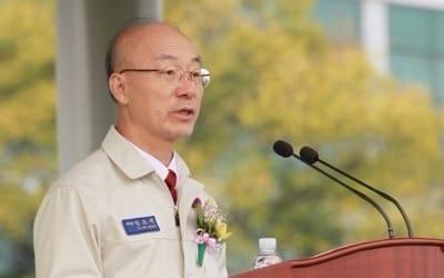 """KAI 경영혁신위원회 발족… """"시스템 개선 추진"""""""