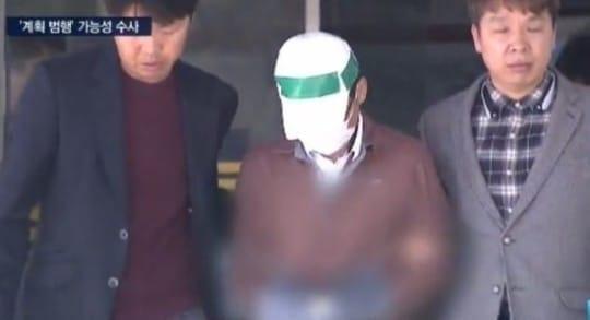 윤송이 부친 살해범 / 사진 = SBS 영상 캡처