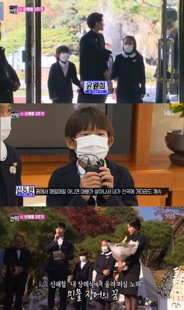 SBS 방송 캡처