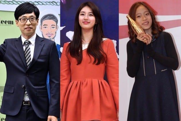 유재석, 수지, 유영 / 한경DB, 코카콜라 제공