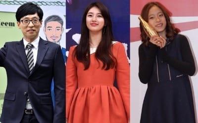 평창올림픽 성화봉송 첫날…유영부터 유재석·수지 참여